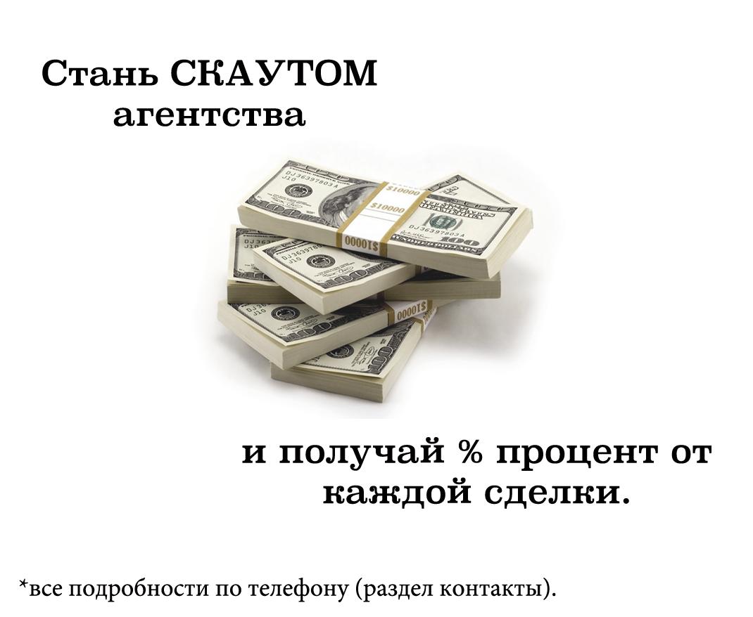 ищу работу для молодого пенсионера в москве